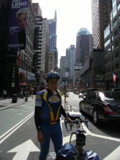 bike path on time square